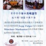 2000_china_einl
