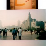 Shanghai ´94 HILTON